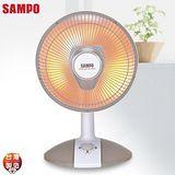 SAMPO聲寶 10吋桌上型鹵素電暖器 HX-FA10F