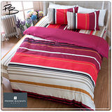 【PB皮爾帕門】環保咖啡紗單人被套床包三件組-紅條風格