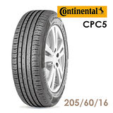 【德國馬牌】CPC5均衡安全失壓續跑輪胎 送專業安裝定位205/60/16(適用於Fortis、Savrin等車型)