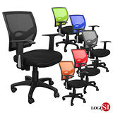 邏爵LOGIS愛菈PU泡棉坐墊扶手事務椅 辦公椅 電腦椅 書桌椅 升降椅 事務椅