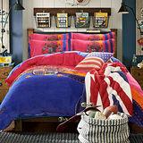 PICASSO-法蘭絨-皇家風範-雙人四件式 兩用被套床包組