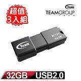 【三入組】Team 十銓科技 M131 32GB OTG 雙頭隨身碟