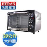 HERAN禾聯 20L三旋鈕電烤箱 HEO-2001SGH