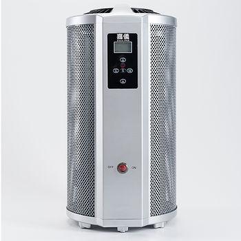 德國嘉儀電膜式電暖器KEY-D300