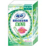 蘇菲 導管式衛生棉條量多型(9入 x4盒/組)