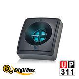 DigiMax ★UP-311 『藍眼睛』滅菌除塵螨機-無休眠版 [ 紫外線滅菌驅除塵螨 ]