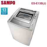 [促銷] SAMPO聲寶 13公斤好取式定頻洗衣機ES-E13B(J) 送安裝