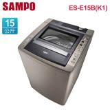 [促銷] SAMPO聲寶 15公斤好取式定頻洗衣機ES-E15B(K1)送安裝+原廠好禮Dashiang不鏽鋼單把湯鍋