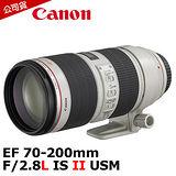 Canon EF 70-200mm F/2.8L IS II USM (公司貨)