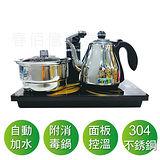 SUNMOSU-AI智慧型全自動補水泡茶機含消毒鍋S-618AI自動加水泡茶壺