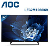 AOC艾德蒙 32吋IPS 淨藍光液晶顯示器+視訊盒(LE32M1265/69)