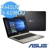 ASUS 華碩 X441UV 14吋/i5-6198DU/4G/500G/Win10/920MX 2G獨顯 筆電-送TESCOM負離子吹風機+無線路由器+無線滑鼠+USB散熱墊