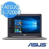 ASUS 華碩 K401UQ i5-7200U 14吋FHD 1TB 4G記憶體 2G獨顯強效筆電(黑)