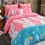 PureOne - 超保暖法蘭絨 - 雙人床包被套四件組- 法式粉兔