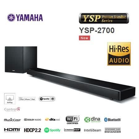 YAMAHA SoundBars 無線家庭劇院聲棒(YSP-2700)
