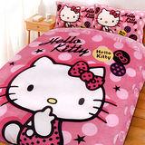 HO KANG-三麗鷗授權 Hello Kitty法蘭絨四件式鋪棉床包被套組