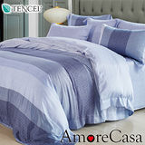 【AmoreCasa】藍調時光 100%TENCEL天絲雙人兩用被舖棉床包組