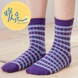 蒂巴蕾 Deparee 暖足 羊毛襪-斑馬線 寶藍/青綠/晶紫蘭