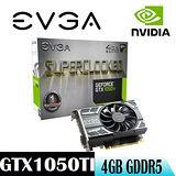 【EVGA艾維克】GTX 1050 Ti 4GB SC GAMING(04G-P4-6253-KR)顯示卡