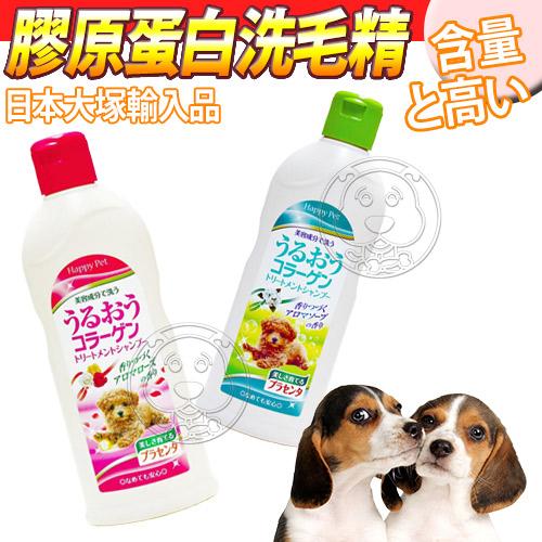 日本大塚》膠原蛋白玫瑰 森林寵物狗狗美容洗毛精350ml/瓶