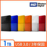 WD 威騰 My Passport 1TB 2.5吋行動硬碟 (WESN)