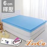 LooCa 護理級雙效防水6cm記憶床墊-單大3.5尺