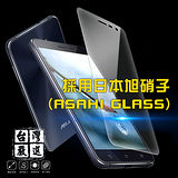 HTC 10 超硬9H鋼化玻璃保護貼