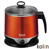 歌林1.5L隔熱不鏽鋼美食鍋KPK-MNR151