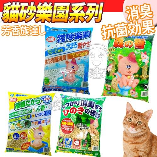 日本大塚》貓砂樂園超省環保無塵紙砂 松木砂 玉米砂 檜木豆腐砂-7L*3包