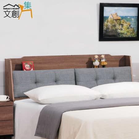 【文創集】派麥德 時尚5尺胡桃木紋雙人床頭箱(不含床底+不含床墊) -friDay購物 x GoHappy