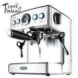 優柏 【Caffe Tiziano】義式高壓咖啡機TSK-1837B 19Bar