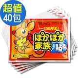 【袋鼠寶寶】12HR長效型貼式暖暖包(40包入)-特賣