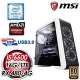 微星Z170平台【厄咒面容】Intel Core i5-6600 RX480獨顯高效能電腦