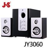 JS 淇譽 2.1 聲道多媒體全木質多媒體喇叭(JY3060)