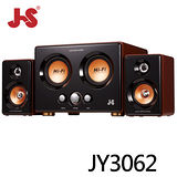 JS 淇譽電子-震天雷 雙低音全木質多媒體喇叭(JY3241)