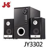 【JS 淇譽電子】水瓶座 2.1聲道全木質 藍芽+FM喇叭(JY3302)