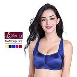 【Olivia】無鋼圈無痕拉絲集中收副乳內衣-寶藍