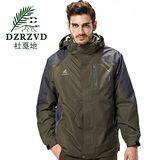 DZRZVD杜戛地13077男款兩件式外套(軍綠色)
