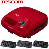 TESCOM HSM530紅色鬆餅機三明治機/HSM530TW (附三種烤盤)