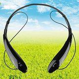 【Dr.Mango】頸戴磁吸式運動藍芽耳機