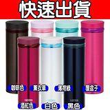 THERMOS膳魔師 不鏽鋼真空保溫杯0.35L (JNO-350/JNO-351)