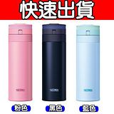 THERMOS膳魔師 超輕量不鏽鋼真空保溫瓶0.35L (JNS-350)