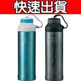 象印 SLIT不鏽鋼真空保冷瓶0.5公升 (ST-GC50)