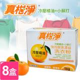 【百貨通】柔軟熊橘油洗衣粉