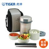 【TIGER虎牌】不鏽鋼保溫飯盒 3碗飯(LWU-B170)