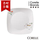 【美國康寧CORELLE】悠閒午後方型8.75吋中餐盤(午餐盤)