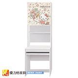 【優力格家具】Hello Kitty書桌/電腦桌/化妝台