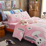 PureOne - 超保暖法蘭絨 - 雙人床包被套四件組- 俏皮兔