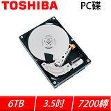 TOSHIBA 東芝 6TB 3.5吋 7200轉 SATA3 PC桌上型內接硬碟 三年保(MD04ACA600)