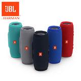JBL Charge 3 防水攜帶式藍牙喇叭